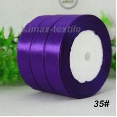 Лента атласная 25 мм. Фиолетовый