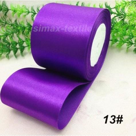 Лента атласная 75 мм. Фиолетовый, 13 Фиолетовый