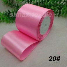 Лента атласная 75 мм. Розовый