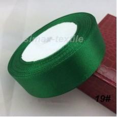 Лента атласная 16 мм. Зеленый