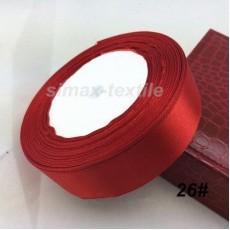 Лента атласная 16 мм. Красный