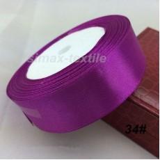 Лента атласная 16 мм. Византийский фиолетовый
