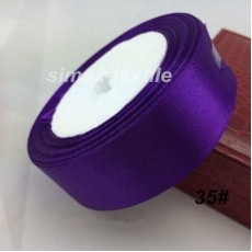Лента атласная 16 мм. Фиолетовый