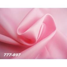Ткань подкладочная Т210 диагональ Розовый