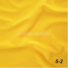 МАСЛО трикотаж Желтый (Отрез 1,4 пог.м) испачкано, дырка